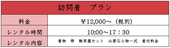 スクリーンショット 2017-09-30 14.34.14