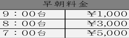 スクリーンショット 2018-01-14 13.49.50